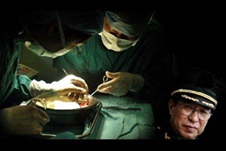 中共宣称至6月底军队已全面停止有偿服务工作;但隐匿受指控的中共军医院活摘信仰者及良心犯器官移植牟利项目。(大纪元制图)