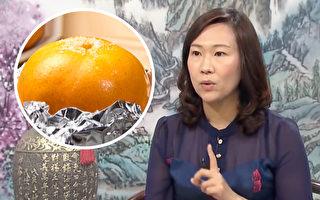 蒸橘子堪比咳嗽藥?中醫師推薦止咳妙方