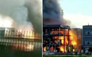 四川宜宾工业园爆炸 大火冲天 19死12伤