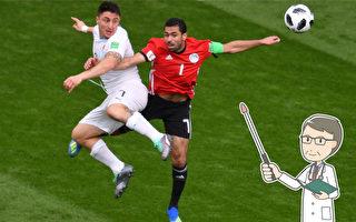 世界盃進行中!足球選手最易受傷5部位 如何預防