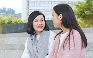 別小看「閒聊」 6個方法讓對話變得有意義