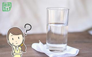 哪些症狀提醒你喝水不足?關於喝水常見11問
