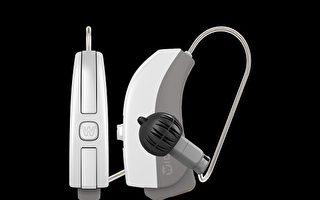 助聽器新技術讓全家重拾天倫之樂