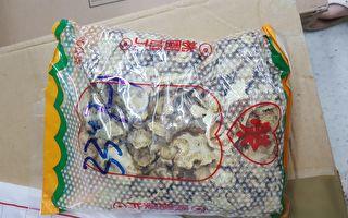 台北市中药材抽验  七件二氧化硫超标