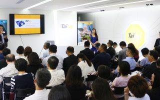 本土研發TaiPay代碼化技術 保護個資及支付安全