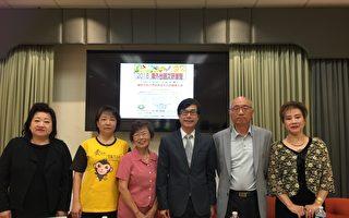 海外台语教师研习营 今年扩大举行