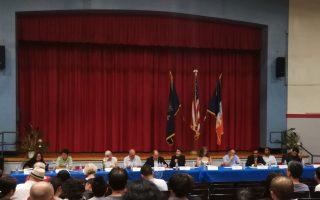 第26学区通过维持SHSAT决议