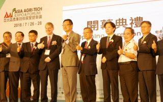 台灣農業展實力 亞太攜手創未來