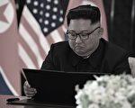 6月19日金正恩進行了第三次訪華,他在與習近平舉行會談時,當面請求習近平早日結束對朝鮮實施的經濟制裁。(SAUL LOEB/AFP/Getty Images)