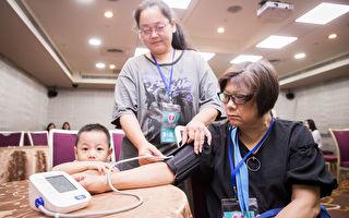 吃藥血壓仍飆高 導管來救命