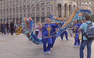乌克兰基辅广场文化节 展示东方传统的美好