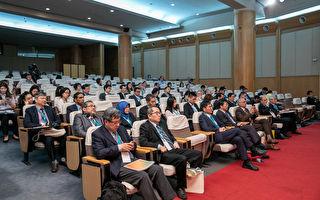 10国智库参与亚洲创新论坛  陈良基盼建立伙伴关系