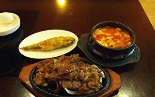"""""""多福""""韩式美食健康多样"""