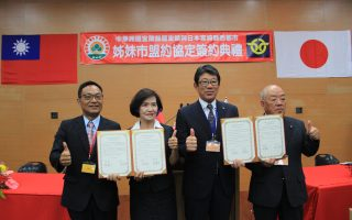 罗东镇与日本西都市  缔结姊妹市盟约