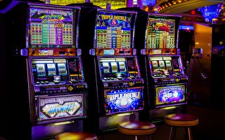 維州人去年賭博機損失近27億澳元
