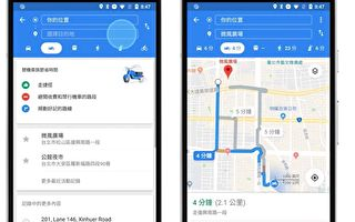 "Google地图机车模式上线  替台机车族规划""捷径"""