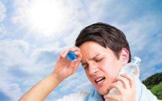 炎夏節約能源、防中暑的方法