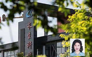 高俊芳被同事評為「膽子太大 早晚出事」