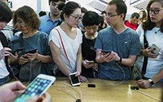 陆版iPhone无法显示台国旗 iOS爆藏中共审查机制