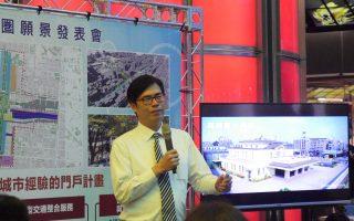 市長選戰聚焦經濟 陳其邁:智慧化促高雄產業轉型