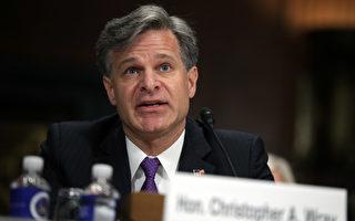 程曉容:FBI新行動反擊中共間諜 釋重要信號
