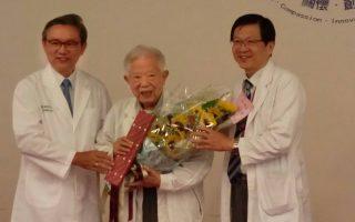 研究:合併免疫治療可提高癌晚存活率