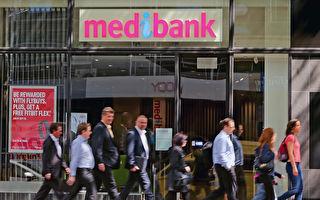 澳人投保私人醫療保險 原因各不同