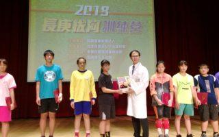 国中小拔河训练营  长庚医疗体系发扬团队精神
