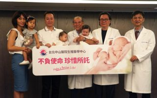 輸卵管阻塞不孕 試管嬰兒成功求子