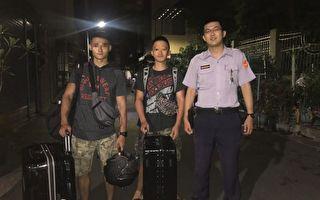 北京青年台灣旅遊尋住所求助 讚台警熱心助人