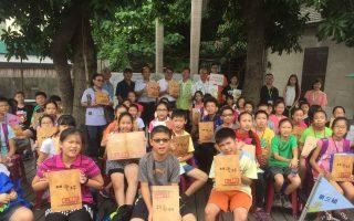 暑期儿童文学创作营-认识云林在地文化