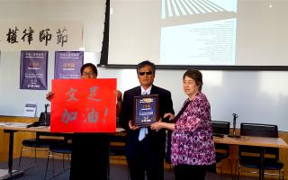 709案:中共迫害维权律师的第三波高潮