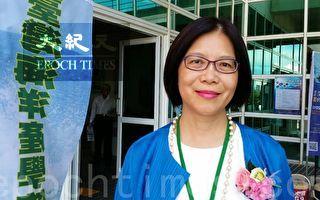 台立委选区划分争议  管碧玲退出绿委LINE群组