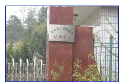 武汉律师孟凯遭秘密判刑 被指六处违法