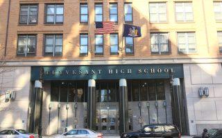 四十年前  史岱文森高中白人學生占八成