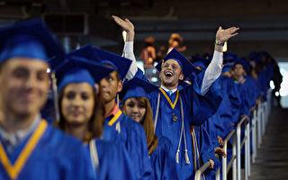 新數據:加州高中生畢業率下降