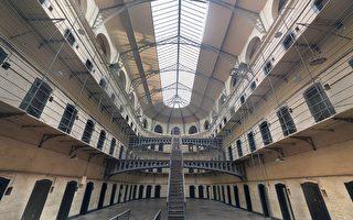 維州收緊保釋法 監獄在押犯人數激增