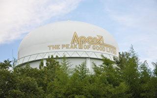 北卡Apex成为全国人口增长最快的郊区