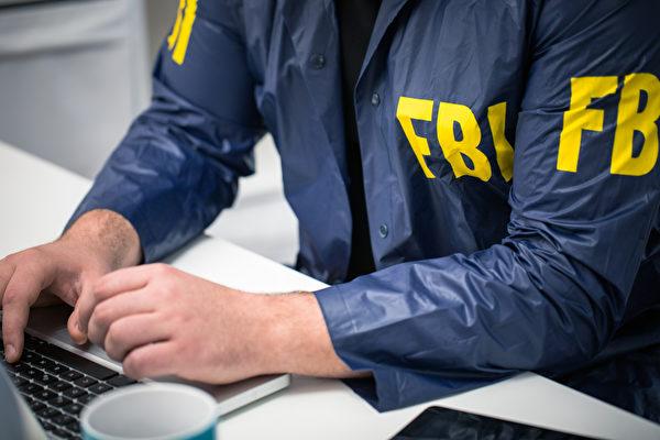 美國在全美50州都展開跟中共有關的經濟間諜調查。(shutterstock)