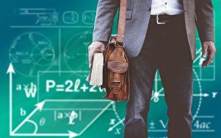 成年人重返校園:如何適應大學生活?