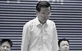 获刑16年省长苏树林鲜为人知的罪行