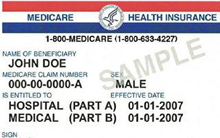 美醫保計劃Medicare Part B明年有新變化