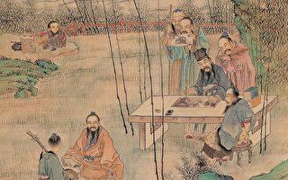 图为清 沈宗骞《竹林文会图》局部。(公有领域)