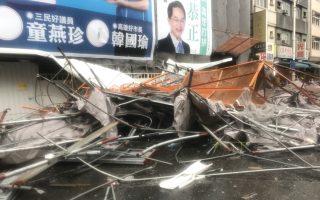 南台灣強風暴雨釀災情 鷹架倒塌砸2死1傷