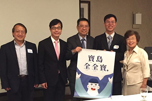 台湾语言研习会今年扩大举办