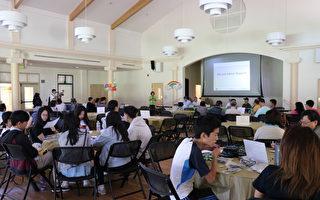 寓教于乐   北加州国际童玩节准备就绪