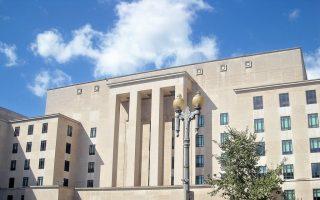 向假新闻宣战 美国务院:目标中俄和伊朗