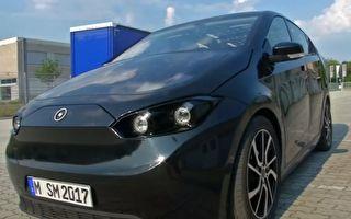 不是空谈!德国太阳能电动汽车 创新试驾