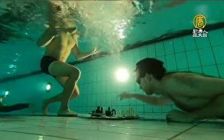 倫敦水下西洋棋賽 不僅考驗腦力 還要會憋氣