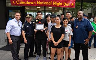 华埠灭罪安全夜褒奖社区志愿者